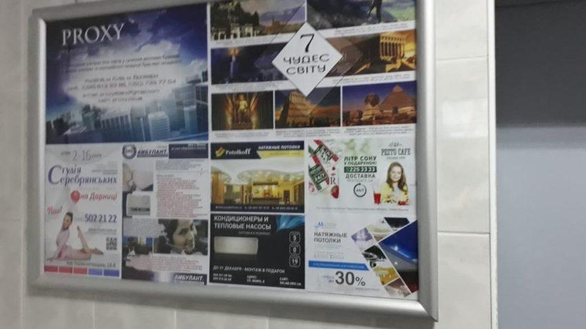 реклама в элитных домах