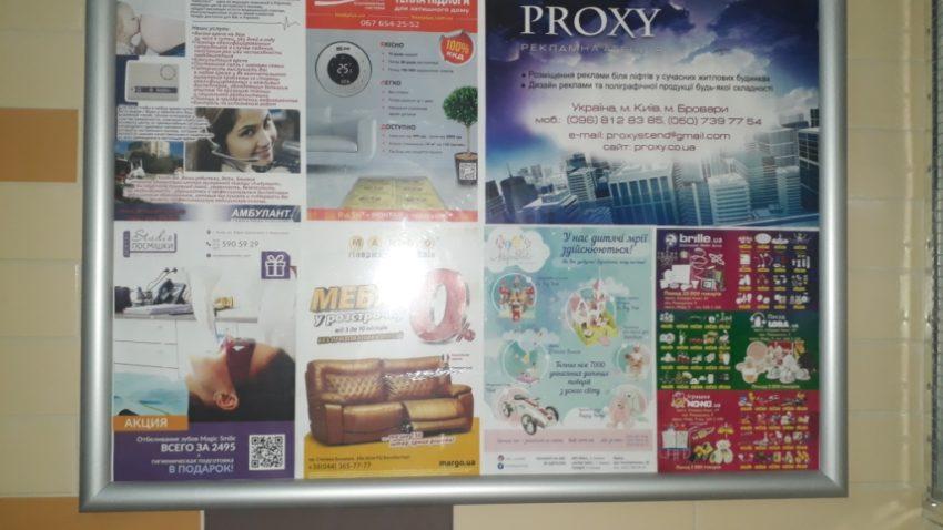 реклама возле кнопки вызова лифтов в новостройках пришла на смену рекламы в лифтах