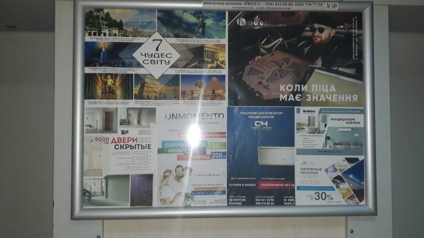 эффективная реклама в элитных домах возле кнопки вызова лифтов Бровары