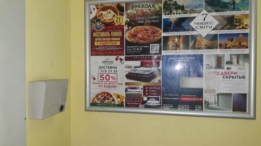 таргетированная indoor реклама в Киеве