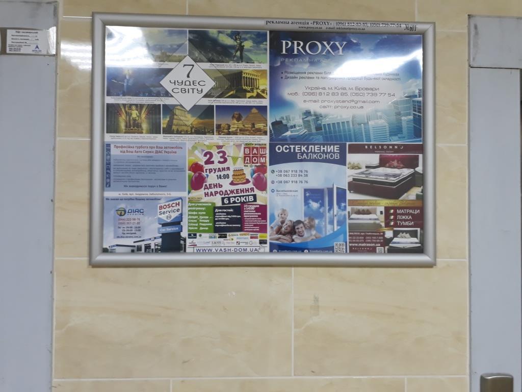реклама расчитанная на ожидание лифтов самая эффективная в Киеве