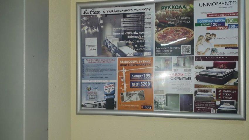 реклама возле кнопки вызова лифтов в новостройках