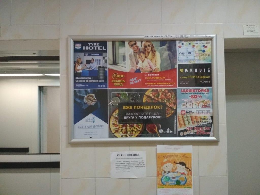 реклама в подъездах жилых домов возле лифтов