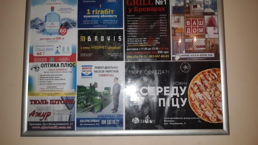 в новостройках Броваров ждут лифтов дольше чем едут в лифтах