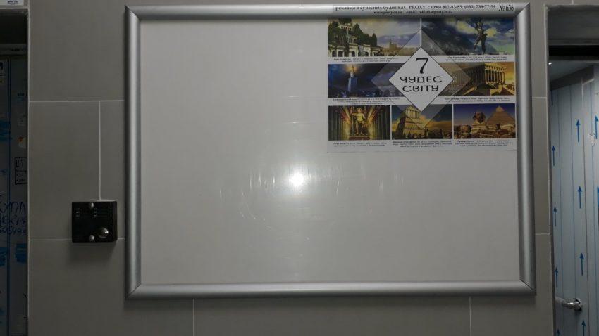реклама в парадных в прилифтовой зоне новостроек