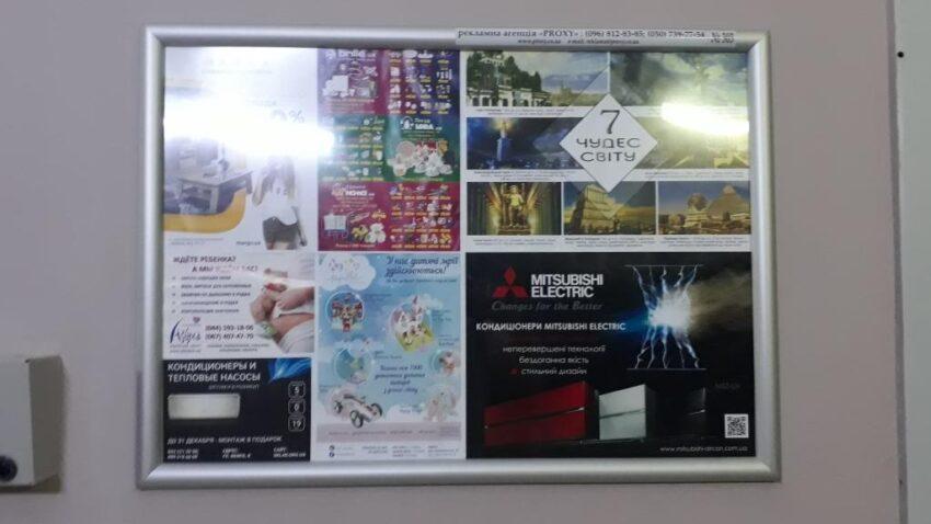 реклама в прилифтовой зоне элитных новостроек Киева на Правом берегу