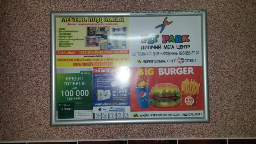 реклама в современных новостройках возле лифтов